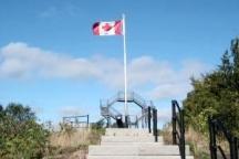 A Photo of a City Hall in Trenton, Ontario